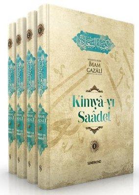 Kimya-yı Saadet Seti - 4 Kitap Takım