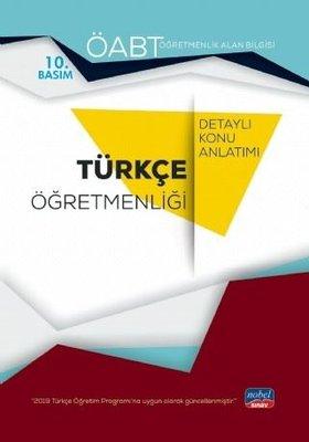 ÖABT Türkçe Öğretmenliği - Detaylı Konu Anlatımı