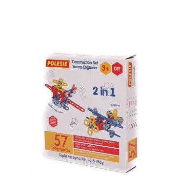 Polesie - Yapım Seti Uçak 2in1 56 Parça 72962