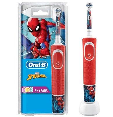 Oral-B D100 Spiderman Özel Seri Çocuklar İçin Şarj Edilebilir Diş Fırçası