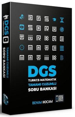2021 DGS Tamamı Çözümlü Soru Bankası