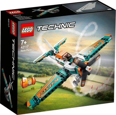 Lego - Technic Yarış Uçağı 42117