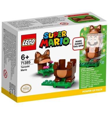 Lego Super Mario Power UpTanooki 71385