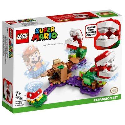 Lego Super Mario Piranha Plant Set 71382