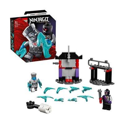 Lego Ninjago Savaş Seti Zane 71731