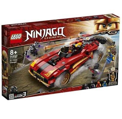 Lego Ninjago Turbo Otomobil 71737