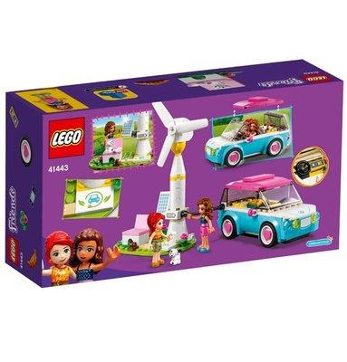 Lego Friends Oliva Elektrik Arabası 41443