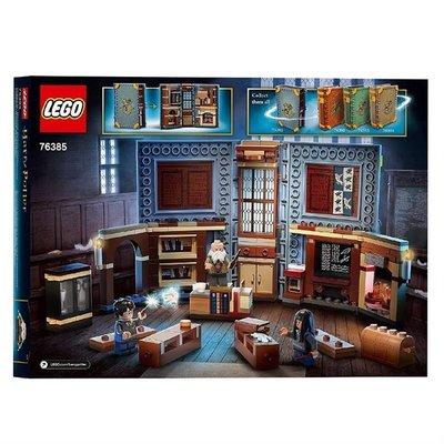 Lego Harry Potter Tılsım Sınıfı 76385