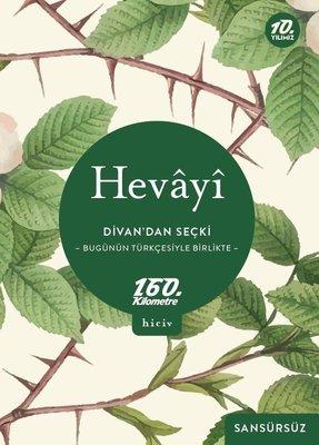 Divan'dan Seçki - Bugünün Türkçesiyle Birlikte Sansürsüz