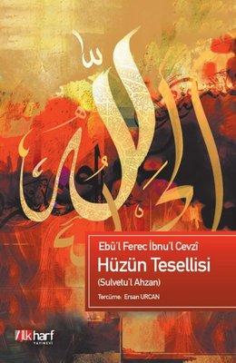 Hüzün Tesellisi - Sulvetu'l Ahzan