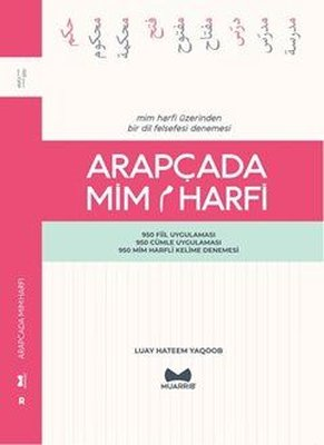 Arapçada Mim Harfi
