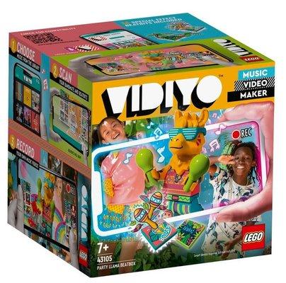 Lego-Party Llama Beat Box 43105