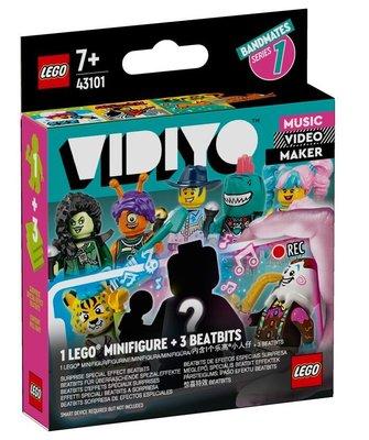 Lego Vidiyo Bags 43101
