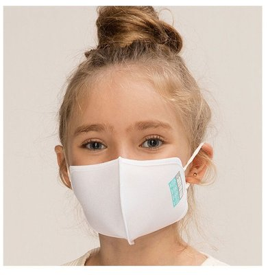 Silver Pro Maske 5-7 Yaş Çocuk - Beyaz