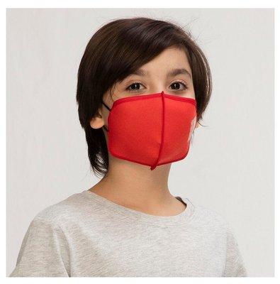 Silver Pro Maske 5-7 Yaş Çocuk - Kırmızı