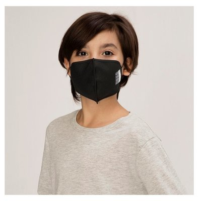 Silver Pro Maske 8-12 Yaş Çocuk - Siyah