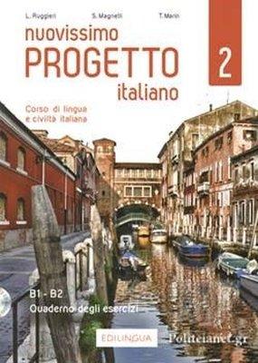 Nuovissimo Progetto Italiano - 2