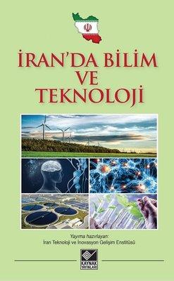 İranda Bilim ve Teknoloji