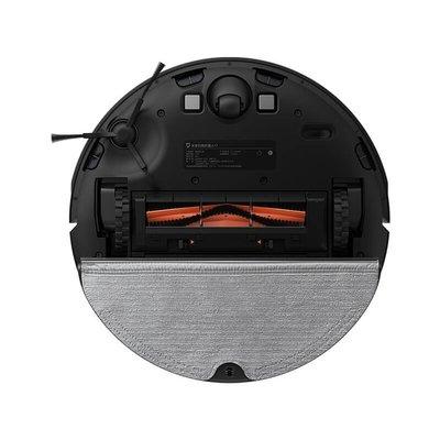Xiaomi Mi Robot Vacuum Mop 2 Pro+ Robot Süpürge