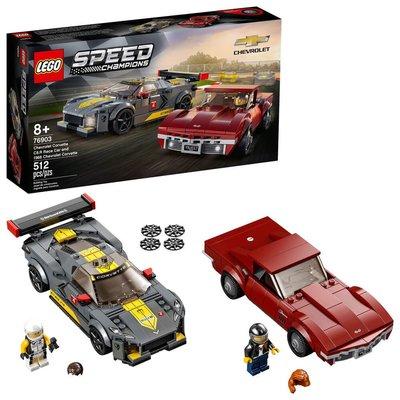 Lego Speed Champions Chevrolet Corvette C8 R Race Car and 1968 Chevrolet Corvette 76903