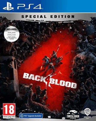 Back 4 Blood Steelbook Edition PS4 Oyun