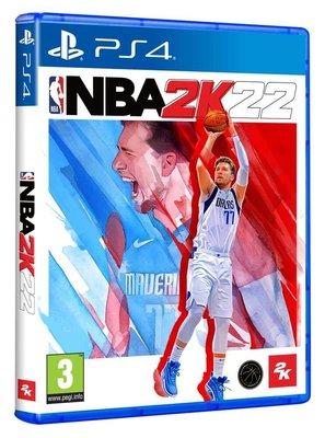 NBA 2K22 PS4 Oyun