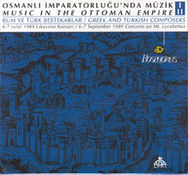 Osmanlı İmparatorluğu`nda Müzik I - II 2 CD SERİ