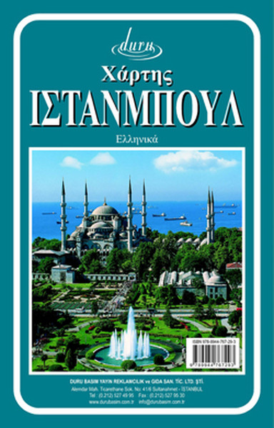 Harita istanbul 50*70 Yunanca Kitap Konusu