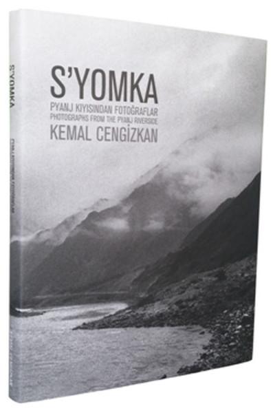 S`yomka