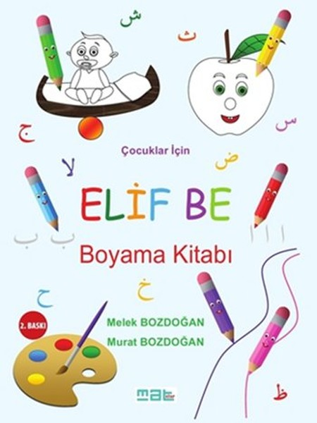 çocuklar Için Elif Be Boyama Kitabı Dr Kültür Sanat Ve Eğlence