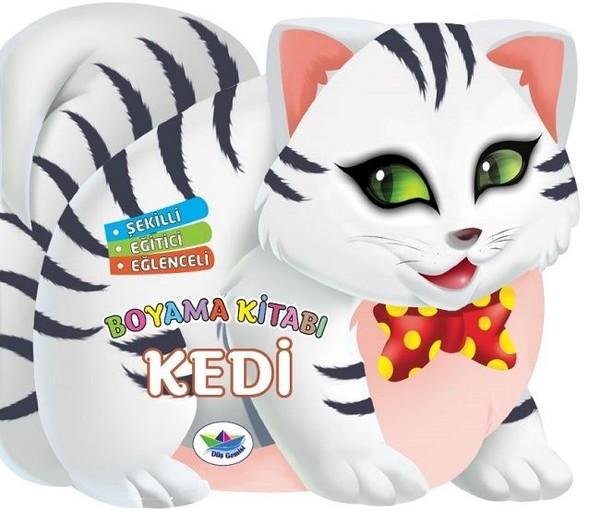 Boyama Kitabı Kedi Dr Kültür Sanat Ve Eğlence Dünyası
