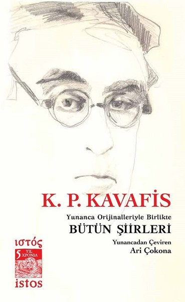 K. P. Kavafis, Bütün Şiirleri, Çev: Ari Çokona, İstos Yayınları