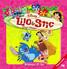 Lilo & Stitch The Series Disc 5 - Lilo & Stiç Çizgi Filmleri Disk 5