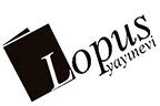 Lopus